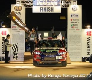 Image of Tsumagoi Cabbage Rally Team